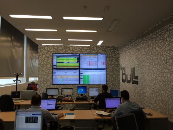 Diseño grafico aplicado Oficinas Bull 3
